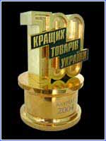 Statuette THE BEST 100 goods OF UKRAINE-2004 Aeromeh separators CAD