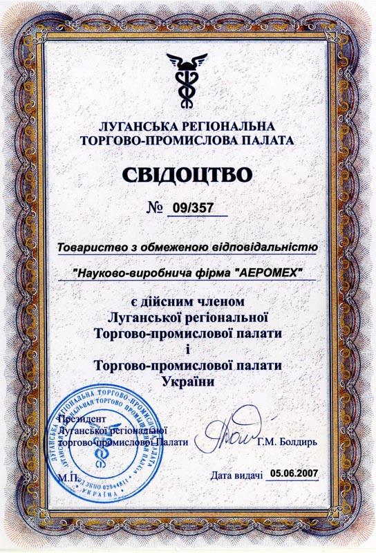 Certificat de la chambre de commerce et d 39 industrie de - Certificat d origine chambre de commerce ...