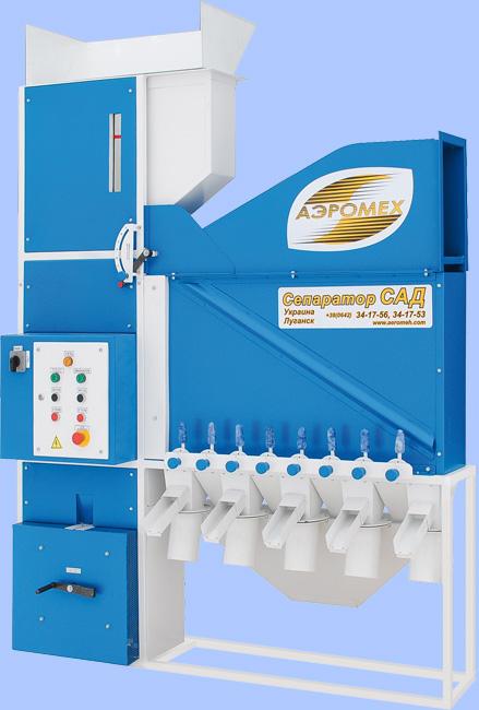 Separator CAD-5